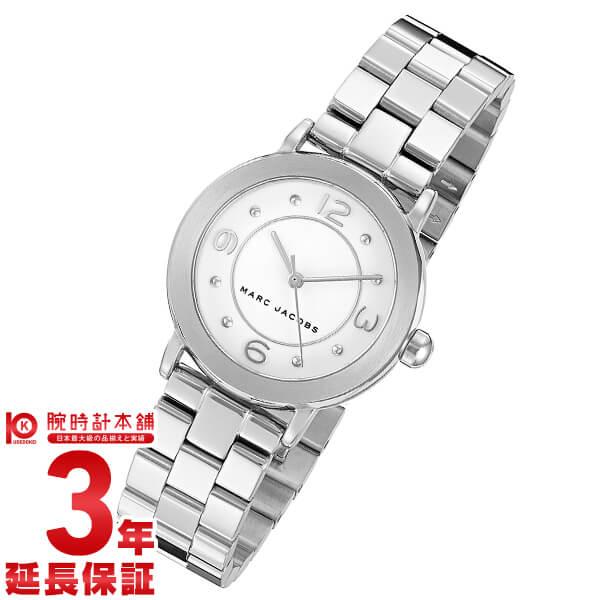 【最安値挑戦中】【新作】マークジェイコブス 腕時計 MARCJACOBS ライリー MJ3472 [海外輸入品] レディース 腕時計 時計【あす楽】