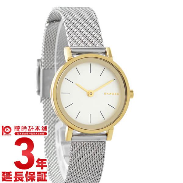 【最安値挑戦中】【新作】スカーゲン レディース 腕時計 SKAGEN ハルド SKW2445 [海外輸入品] 腕時計 時計