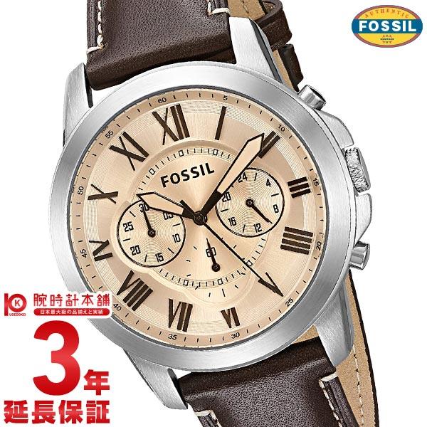【最安値挑戦中】【新作】フォッシル 腕時計 FOSSIL グラント FS5152 [海外輸入品] メンズ 腕時計 時計【あす楽】