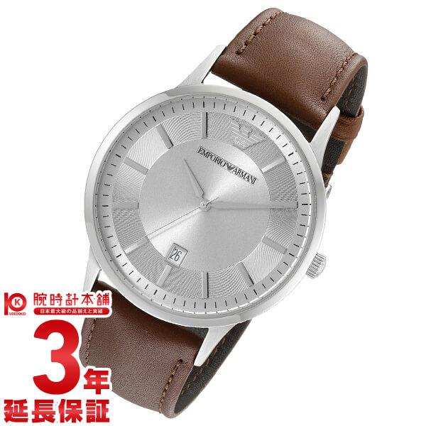 最大1200円割引クーポン対象店 【最安値挑戦中】【新作】エンポリオアルマーニ 腕時計 EMPORIOARMANI クラシック AR2463 [海外輸入品] メンズ 腕時計 時計