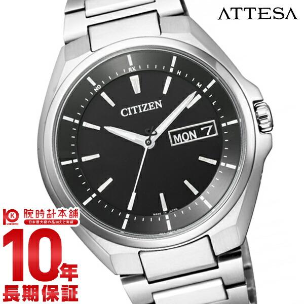 シチズン アテッサ ATTESA エコドライブ ブラック×シルバー ビジネス 人気 AT6050-54E [正規品] メンズ 腕時計 時計【24回金利0%】【あす楽】