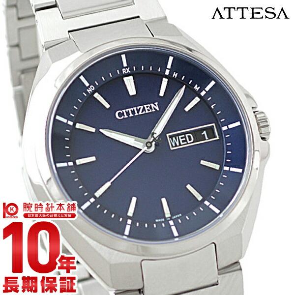 シチズン アテッサ ATTESA エコドライブ ネイビー×シルバー ビジネス 人気 AT6050-54L [正規品] メンズ 腕時計 時計【24回金利0%】【あす楽】