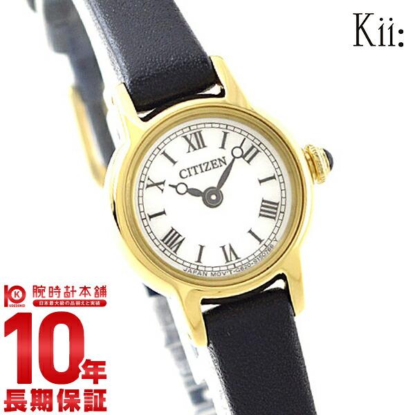 最大1200円割引クーポン対象店 シチズン キー Kii: エコドライブ EG2995-01A [正規品] レディース 腕時計 時計
