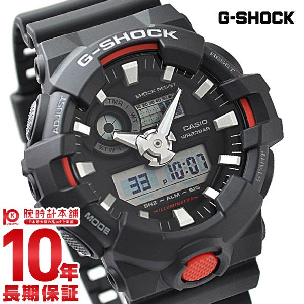 カシオ Gショック G-SHOCK GA-700-1AJF [正規品] メンズ 腕時計 時計(予約受付中)