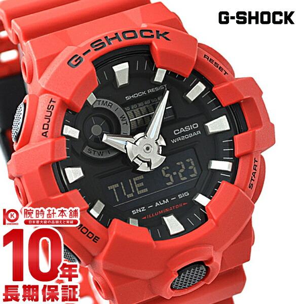 カシオ Gショック G-SHOCK GA-700-4AJF [正規品] メンズ 腕時計 時計(予約受付中)