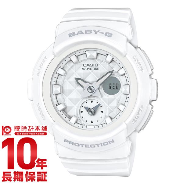 カシオ ベビーG BABY-G BGA-195-7AJF [正規品] レディース 腕時計 時計(予約受付中)