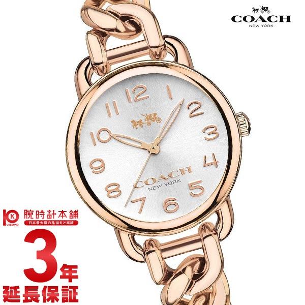 【2000円OFFクーポン配布!11日1:59まで!】 【最安値挑戦中】【新作】コーチ 腕時計 COACH デランシー 14502255 [海外輸入品] レディース 腕時計 時計