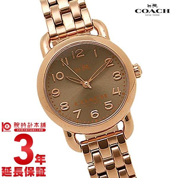 【新作】コーチ COACH 14502281 [海外輸入品] レディース 腕時計 時計