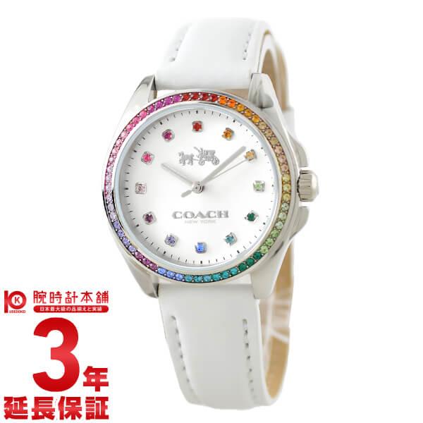 【最安値挑戦中】【新作】コーチ 腕時計 COACH 14502505 [海外輸入品] レディース 腕時計 時計