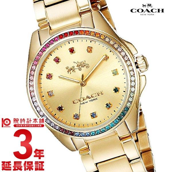 【最安値挑戦中】【新作】コーチ 腕時計 COACH 14502507 [海外輸入品] レディース 腕時計 時計【あす楽】