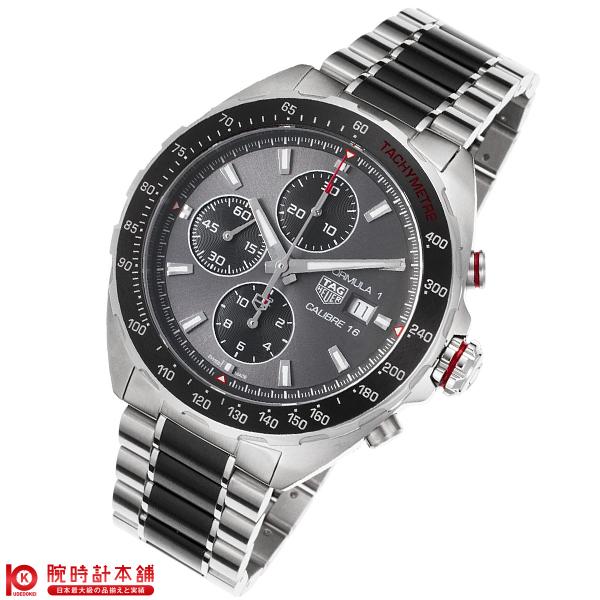 【ショッピングローン24回金利0%】【新作】タグホイヤー フォーミュラ TAGHeuer CAZ2012.BA0970 [海外輸入品] メンズ 腕時計 時計
