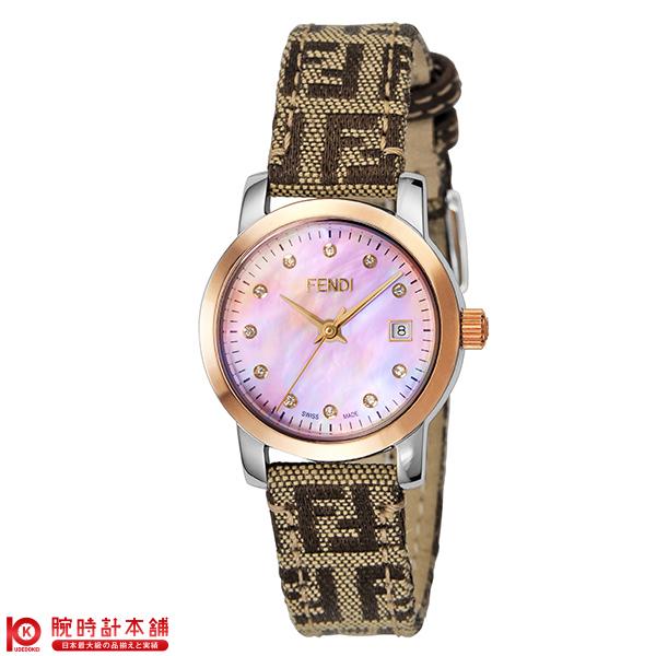【ショッピングローン24回金利0%】【新作】フェンディ FENDI ラウンドループ F218272DF [海外輸入品] レディース 腕時計 時計