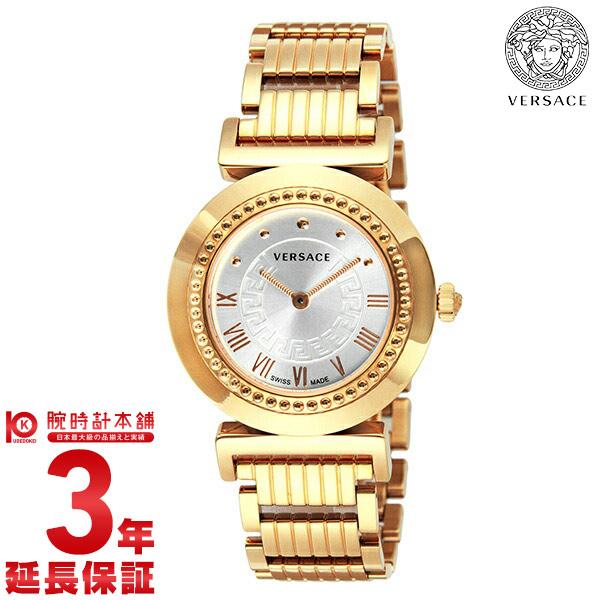 【24回金利0%】ヴェルサーチ VERSACE VANITY P5Q80D001S080 [輸入品] レディース 腕時計 時計【あす楽】