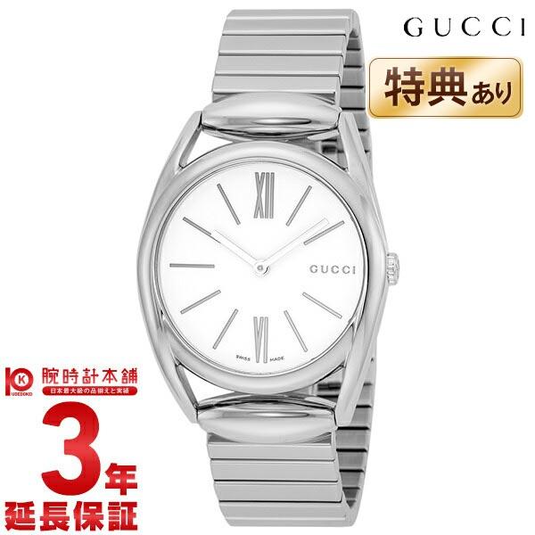 【新作】グッチ GUCCI ホースビット YA140405 [海外輸入品] レディース 腕時計 時計