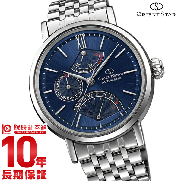オリエントスター ORIENT 機械式 ORIENTSTAR レトログラード WZ0091DE [正規品] メンズ 腕時計 時計【36回金利0%】【あす楽】