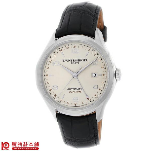 【ショッピングローン24回金利0%】【新作】ボーム&メルシエ BAUME&MERCIER クリフトンデュアルタイム MOA10112 [海外輸入品] メンズ 腕時計 時計
