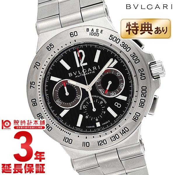 【ショッピングローン24回金利0%】【新作】ブルガリ ディアゴノ BVLGARI ディアゴノプロフェッショナル DP42BSSDCH [海外輸入品] メンズ 腕時計 時計