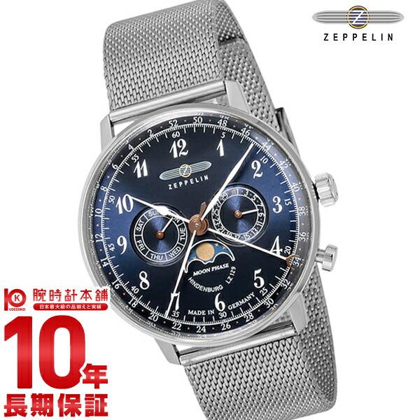 【24回金利0%】ツェッペリン ZEPPELIN Hindenburg ブラック ムーンフェイズ 7036M3 [正規品] メンズ 腕時計 時計 【dl】brand deal15
