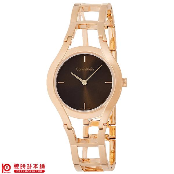 【最安値挑戦中】【新作】カルバンクライン 腕時計 CALVINKLEIN クラス K6R2362K [海外輸入品] レディース 腕時計 時計