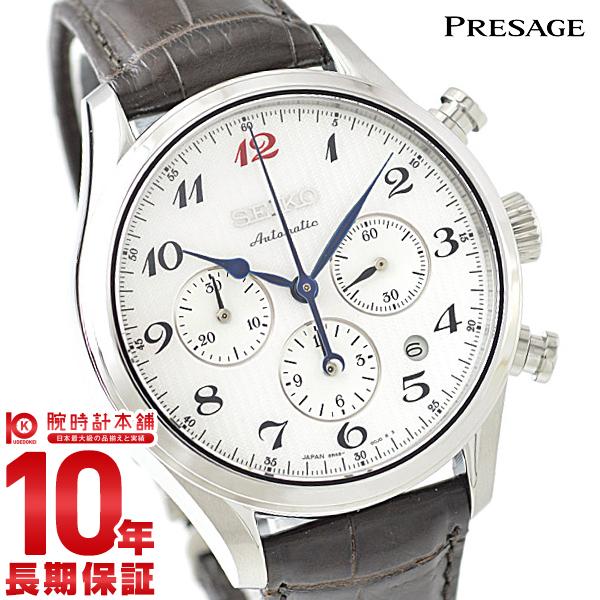 セイコー プレザージュ PRESAGE 10気圧防水 機械式(自動巻き/手巻き) SARK011 [正規品] メンズ 腕時計 時計