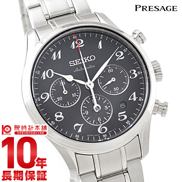 セイコー プレザージュ PRESAGE 10気圧防水 機械式(自動巻き/手巻き) SARK009 [正規品] メンズ 腕時計 時計