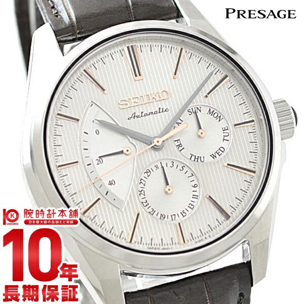 セイコー プレザージュ PRESAGE 10気圧防水 機械式(自動巻き/手巻き) SARW033 [正規品] メンズ 腕時計 時計【36回金利0%】