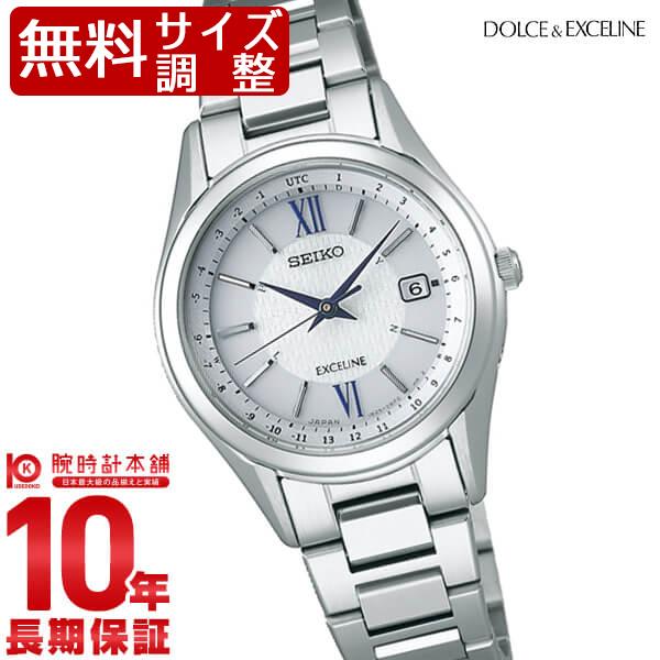 セイコー ドルチェ&エクセリーヌ DOLCE&EXCELINE 10気圧防水 ソーラー シルバー×シルバー SWCW115 [正規品] レディース 腕時計 時計【36回金利0%】