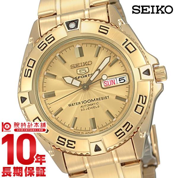 セイコー 逆輸入モデル SEIKO 10気圧防水 機械式(自動巻き) SNZB26JC(SNZB26J1) [正規品] メンズ 腕時計 時計【あす楽】