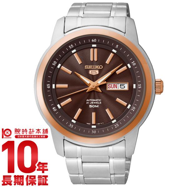 セイコー 逆輸入モデル SEIKO 機械式(自動巻き) SNKM90KC(SNKM90K1) [正規品] メンズ 腕時計 時計【あす楽】