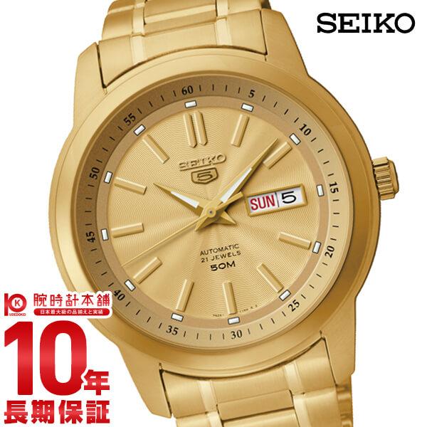 セイコー 逆輸入モデル SEIKO 機械式(自動巻き) SNKM94KC(SNKM94K1) [正規品] メンズ 腕時計 時計【あす楽】