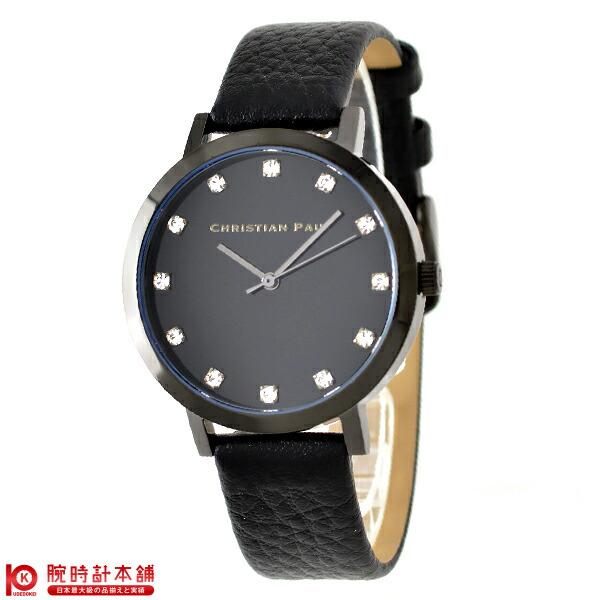 【新作】クリスチャンポール christianpaul SWL-01 [海外輸入品] レディース 腕時計 時計