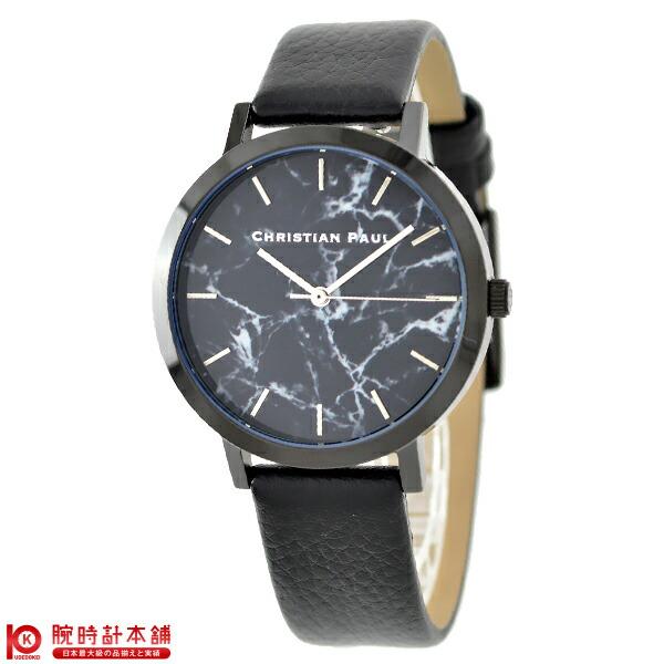 【新作】クリスチャンポール christianpaul MRL-01 [海外輸入品] レディース 腕時計 時計