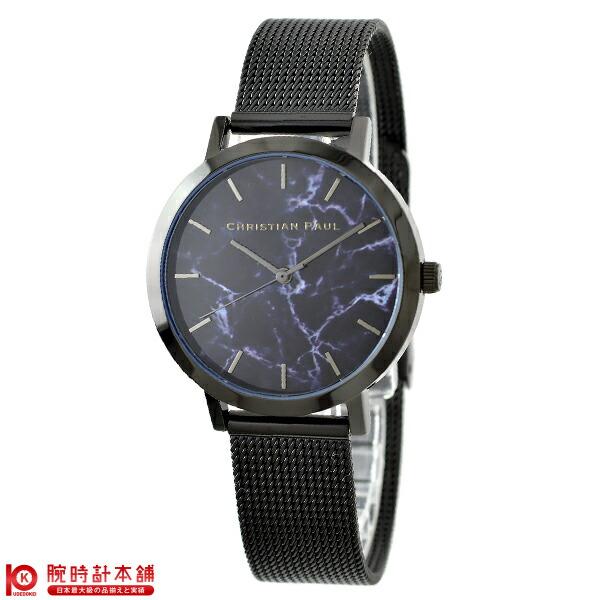 【最安値挑戦中】【新作】クリスチャンポール 腕時計 christianpaul MRML-01 [海外輸入品] レディース 腕時計 時計【あす楽】