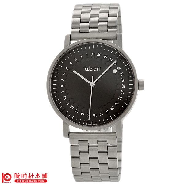 【5000円割引クーポン】エービーアート abart Oシリーズ O102 メッシュ [正規品] メンズ 腕時計 時計