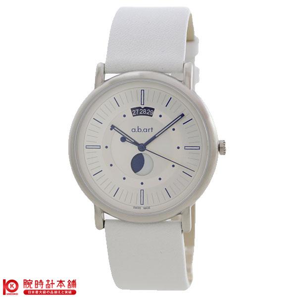 【5000円割引クーポン】エービーアート abart KLDシリーズ KLD201 [正規品] メンズ 腕時計 時計