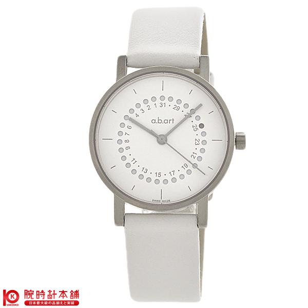 【3000円割引クーポン】エービーアート abart OSシリーズ OS101 [正規品] レディース 腕時計 時計