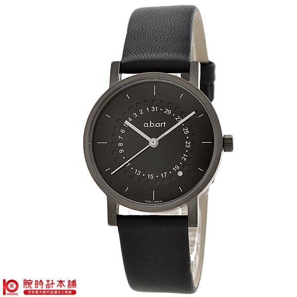 【5000円割引クーポン】エービーアート abart OSシリーズ OS201 [正規品] レディース 腕時計 時計
