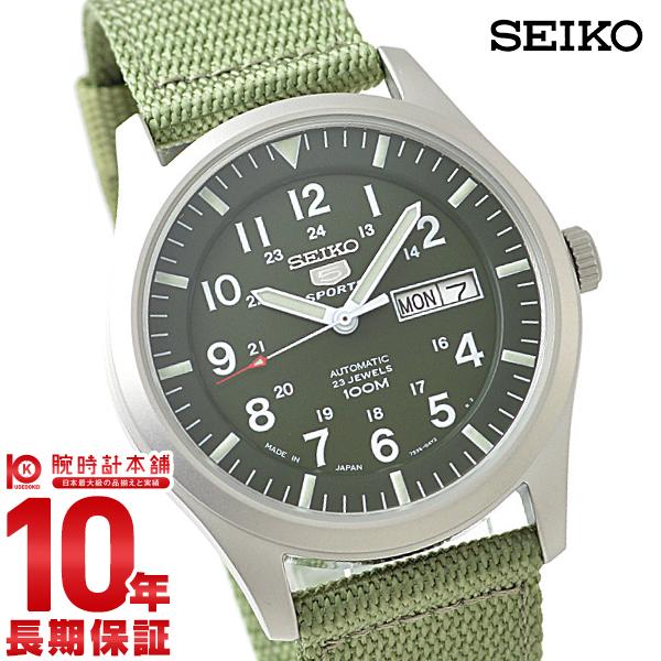 【店内ポイント最大43倍&最大2000円OFFクーポン!9日20時から】セイコー 逆輸入モデル SEIKO SNZG09JC [正規品] メンズ 腕時計 時計【あす楽】
