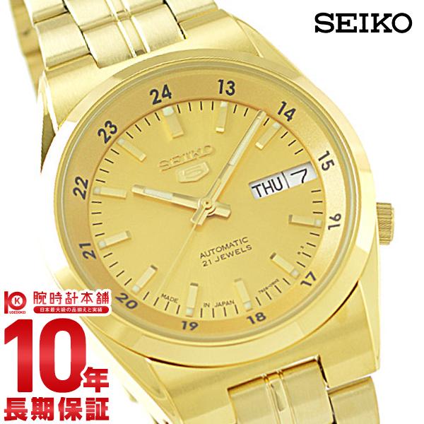 最大1200円割引クーポン対象店 セイコー 逆輸入モデル SEIKO SNK574JC [正規品] メンズ 腕時計 時計