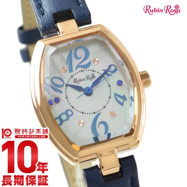 ルビンローザ 時計 RubinRosa イメージモデル 土屋太鳳さん ソーラー R018PWHBL [正規品] レディース 腕時計