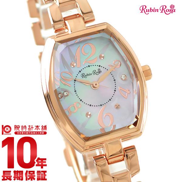 【店内最大37倍!28日23:59まで】ルビンローザ 時計 RubinRosa イメージモデル 土屋太鳳さん ソーラー R018SOLPPK [正規品] レディース 腕時計