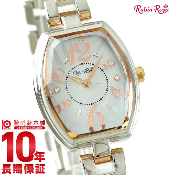 ルビンローザ 時計 RubinRosa イメージモデル 土屋太鳳さん ソーラー R018SOLTWH [正規品] レディース 腕時計【あす楽】