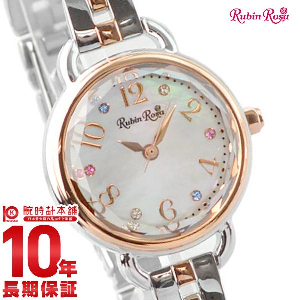ルビンローザ 時計 RubinRosa イメージモデル 土屋太鳳さん ソーラー R019SOLTWH [正規品] レディース 腕時計