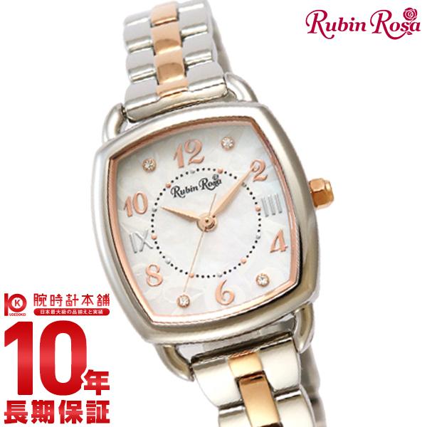 ルビンローザ 時計 RubinRosa イメージモデル 土屋太鳳さん ソーラー R020SOLTWH [正規品] レディース 腕時計 【dl】brand deal15