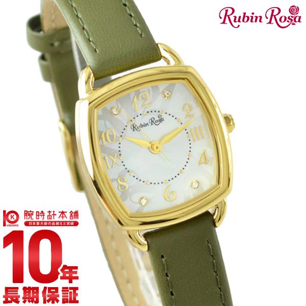 ルビンローザ 時計 RubinRosa 土屋太鳳さん広告着用モデル ソーラー R020YWHKH [正規品] レディース 腕時計