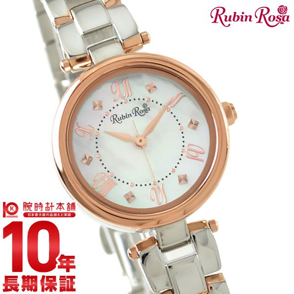 ルビンローザ 時計 RubinRosa 土屋太鳳さん広告着用モデル ソーラー R021SOLTWH [正規品] レディース 腕時計