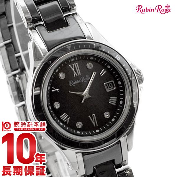 ルビンローザ 時計 RubinRosa イメージモデル 土屋太鳳さん ソーラー R306SBK [正規品] レディース 腕時計