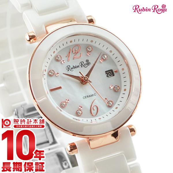 ルビンローザ 時計 RubinRosa 土屋太鳳さん広告着用モデル ソーラー R307PWHMOP [正規品] レディース 腕時計