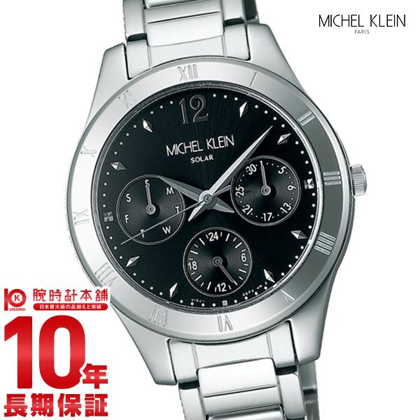 ミッシェルクラン MICHELKLEIN 多針ソーラー AVCD032 [正規品] レディース 腕時計 時計【あす楽】