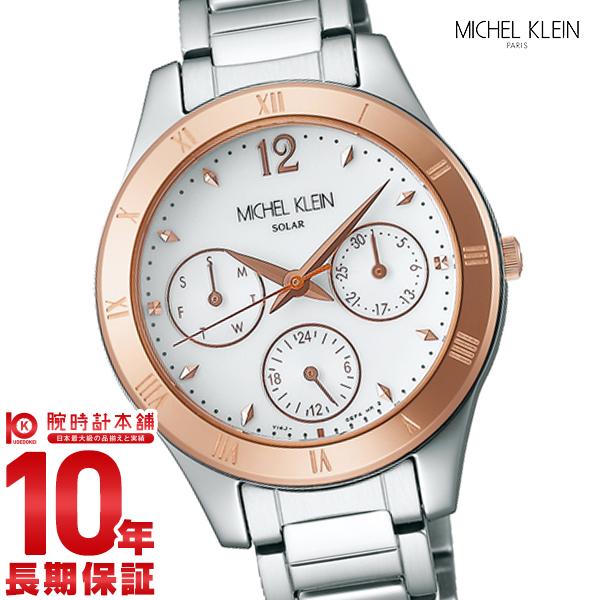 ミッシェルクラン MICHELKLEIN 多針ソーラー AVCD033 [正規品] レディース 腕時計 時計【あす楽】